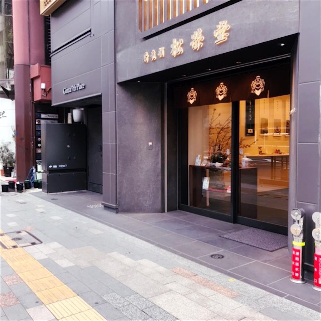 f:id:koshikakeol:20200307162633j:image