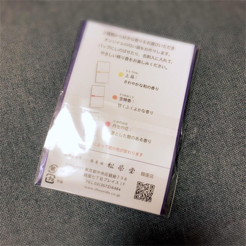 f:id:koshikakeol:20200307163220j:image