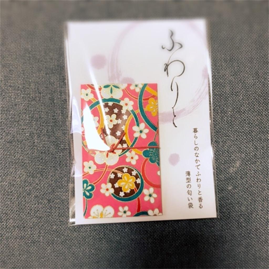 f:id:koshikakeol:20200307163224j:image