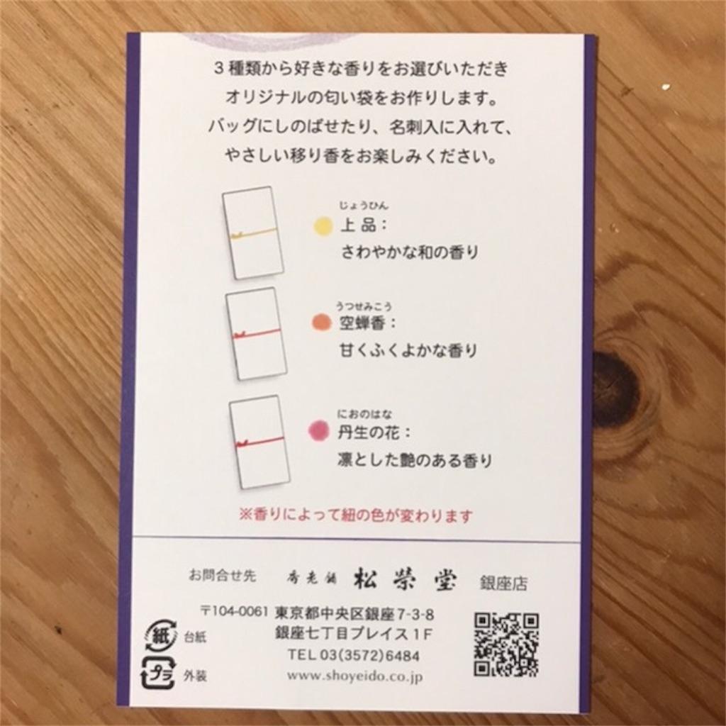 f:id:koshikakeol:20200307163246j:plain