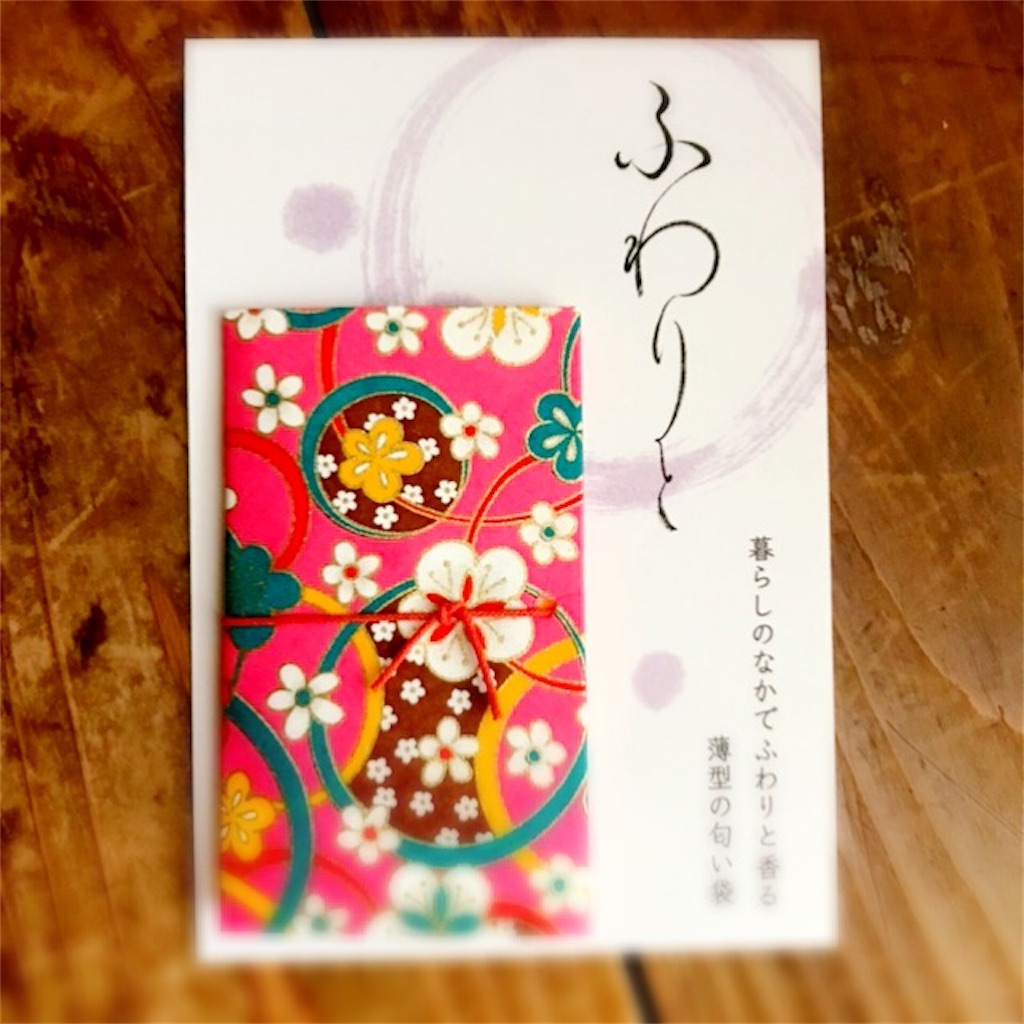 f:id:koshikakeol:20200308091023j:image