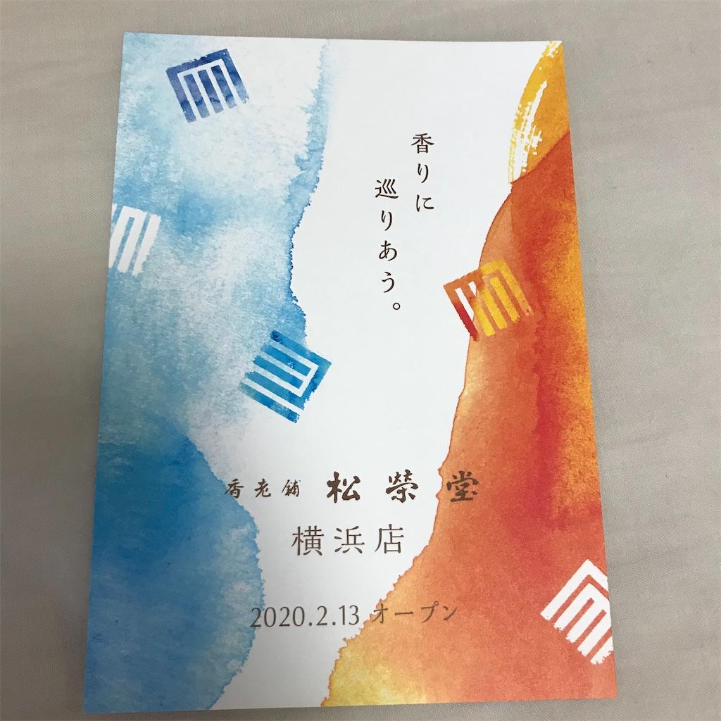 f:id:koshikakeol:20200309091228j:image