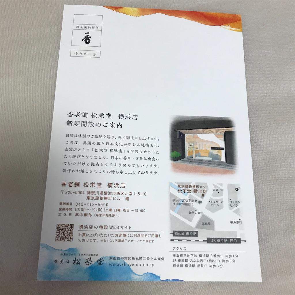 f:id:koshikakeol:20200309091233j:image