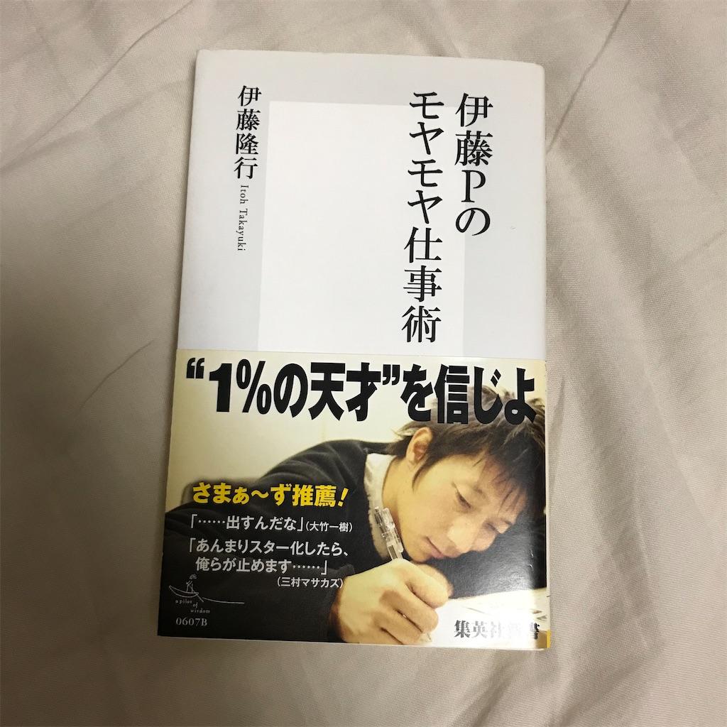 f:id:koshikakeol:20200314151519j:image