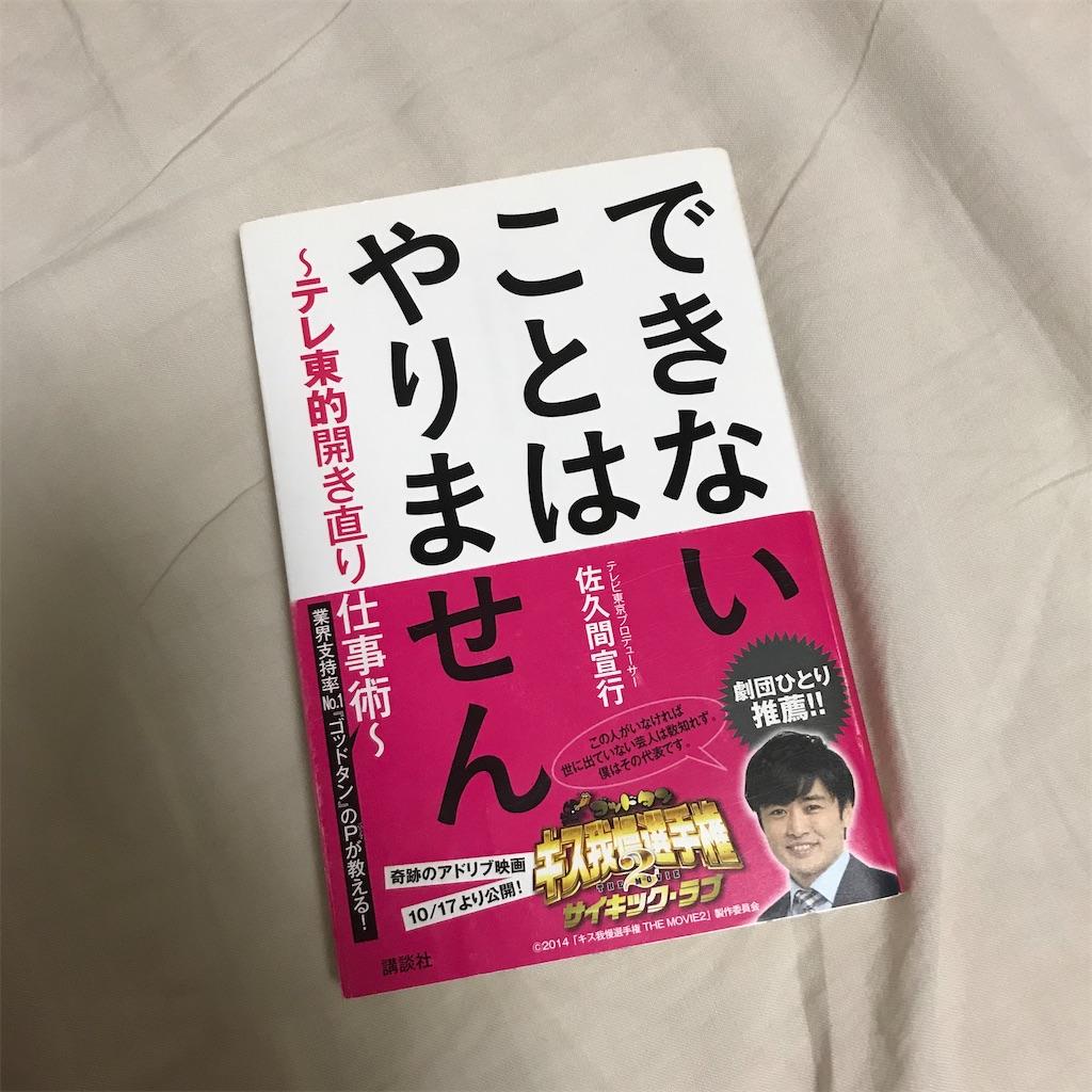 f:id:koshikakeol:20200314151533j:image