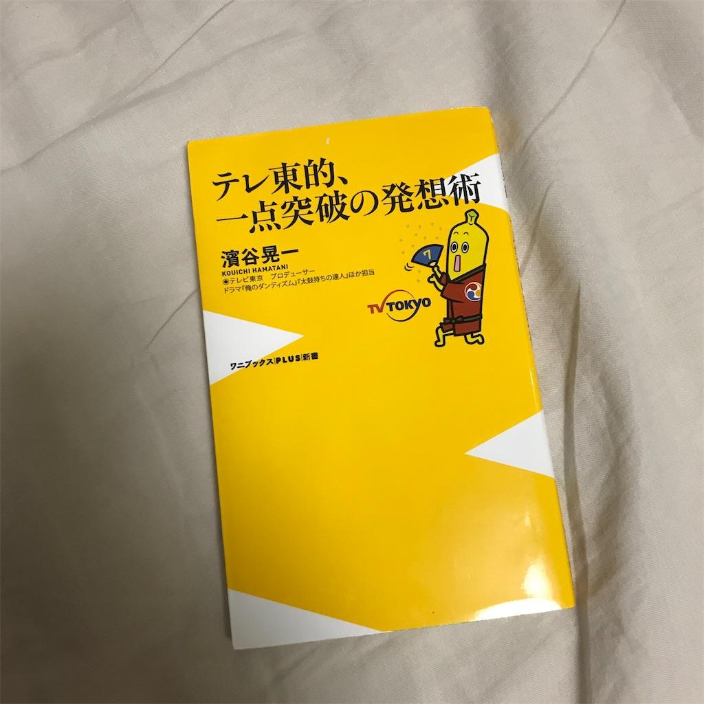 f:id:koshikakeol:20200314151612j:image