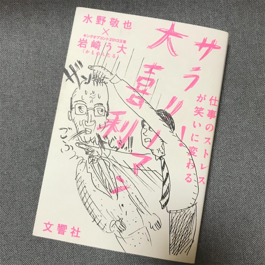 f:id:koshikakeol:20200314151918j:image