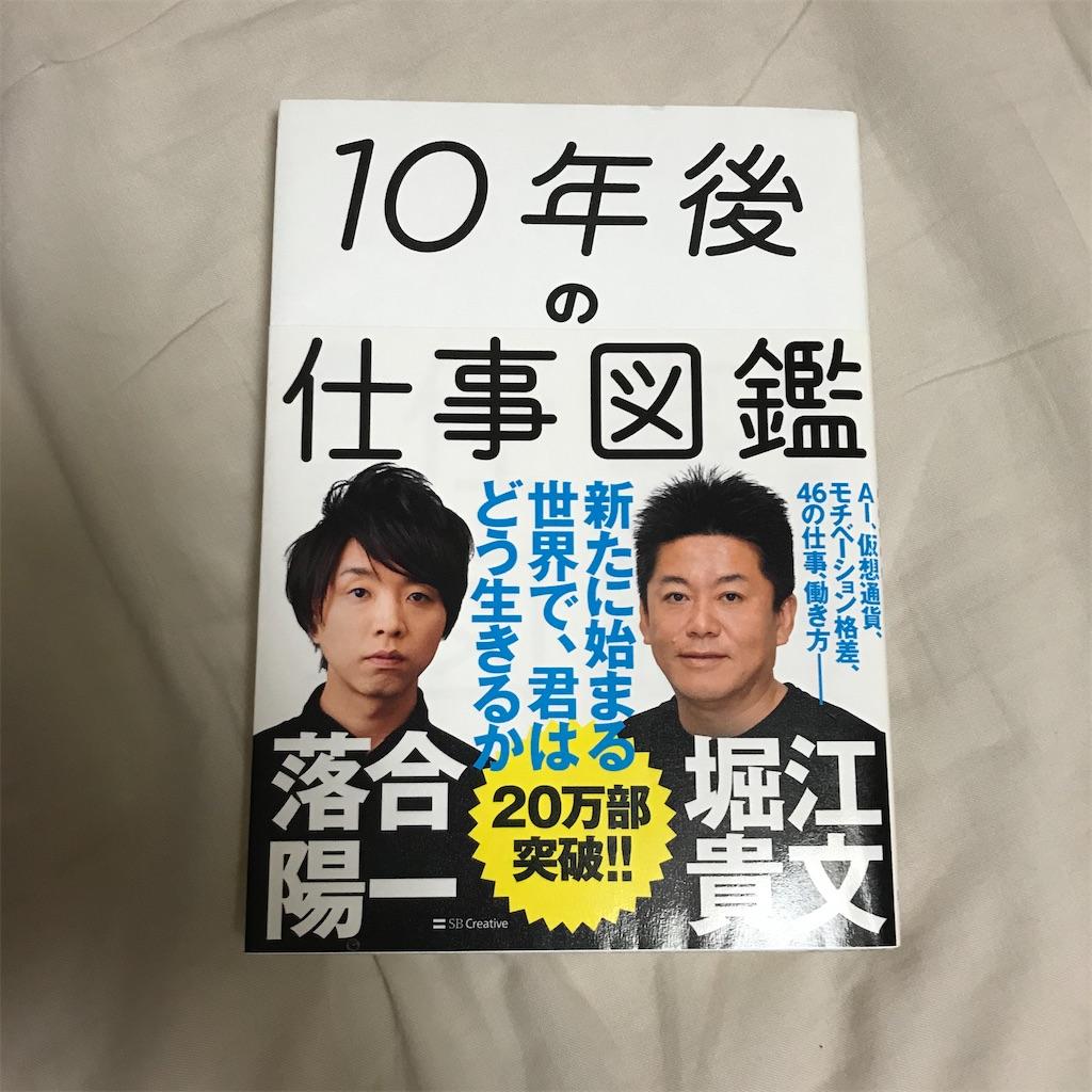 f:id:koshikakeol:20200314152037j:image