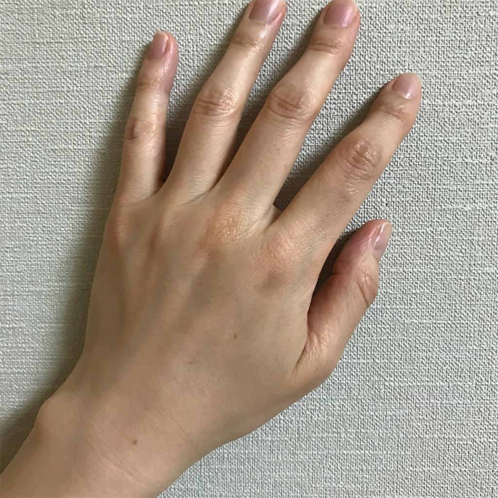 f:id:koshikakeol:20200316182240j:image