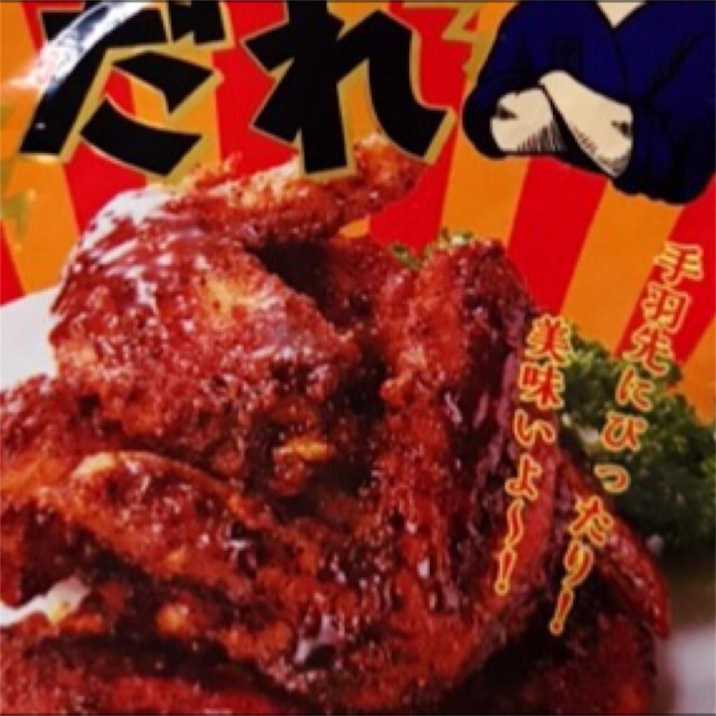 f:id:koshikakeol:20200317213637j:image