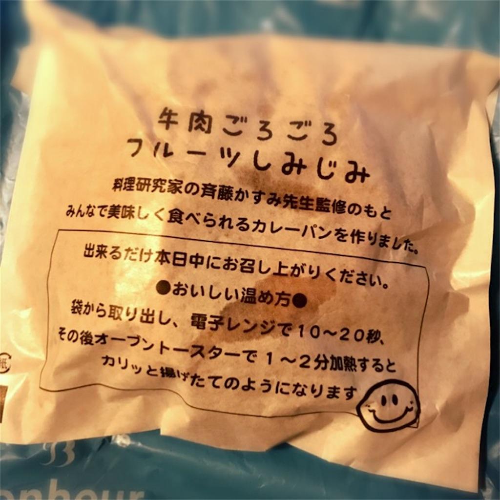 f:id:koshikakeol:20200328100203j:image