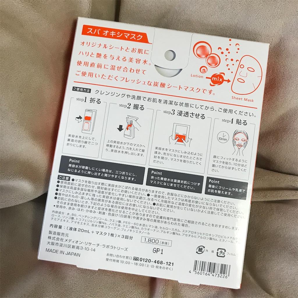 f:id:koshikakeol:20200331122149j:image