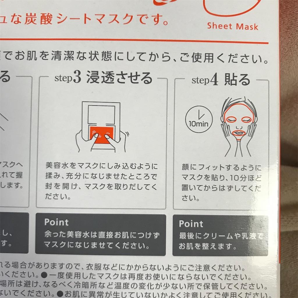 f:id:koshikakeol:20200331122203j:image