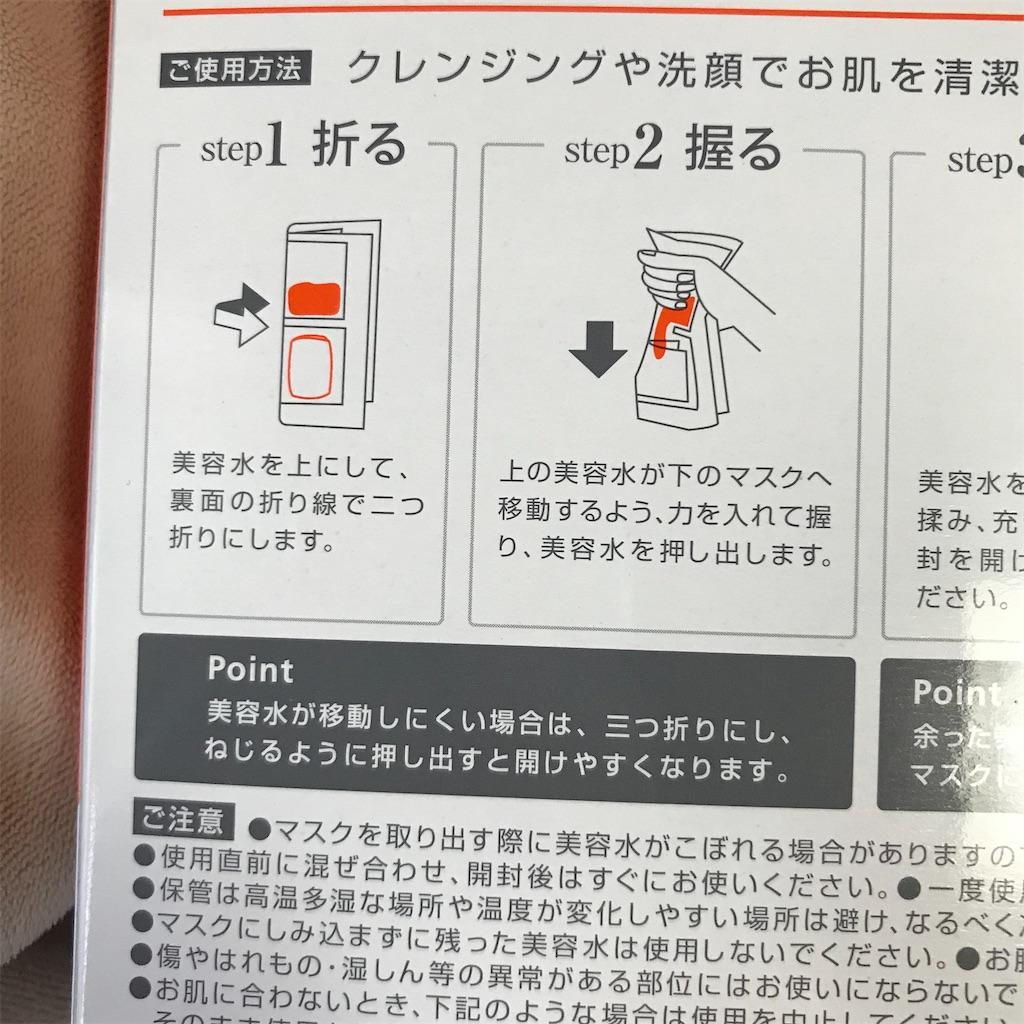 f:id:koshikakeol:20200331122207j:image