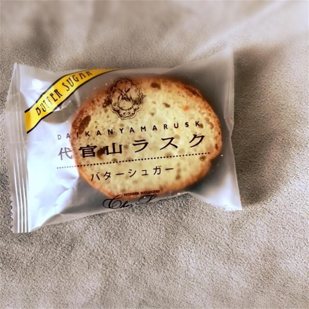 f:id:koshikakeol:20200403072100j:image