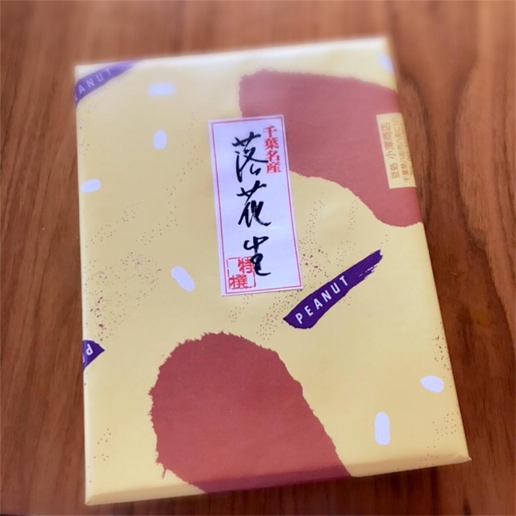 f:id:koshikakeol:20200405131345j:image