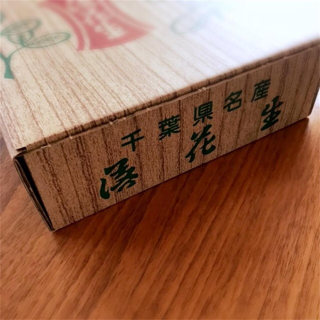 f:id:koshikakeol:20200405131402j:image