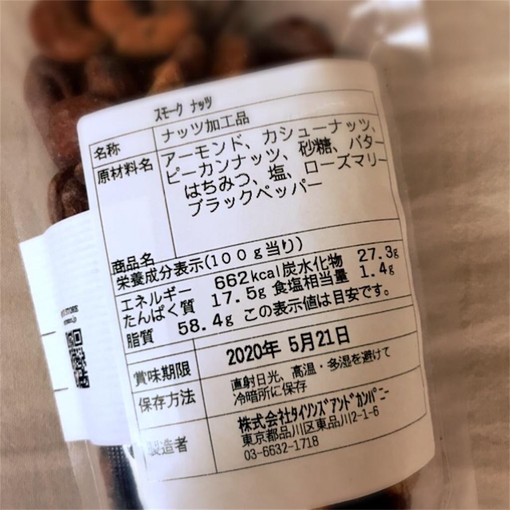 f:id:koshikakeol:20200406163547j:image