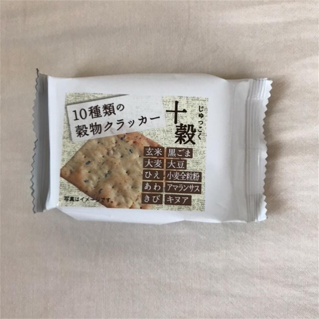 f:id:koshikakeol:20200406163647j:image
