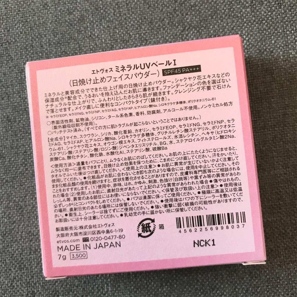 f:id:koshikakeol:20200408140354j:image