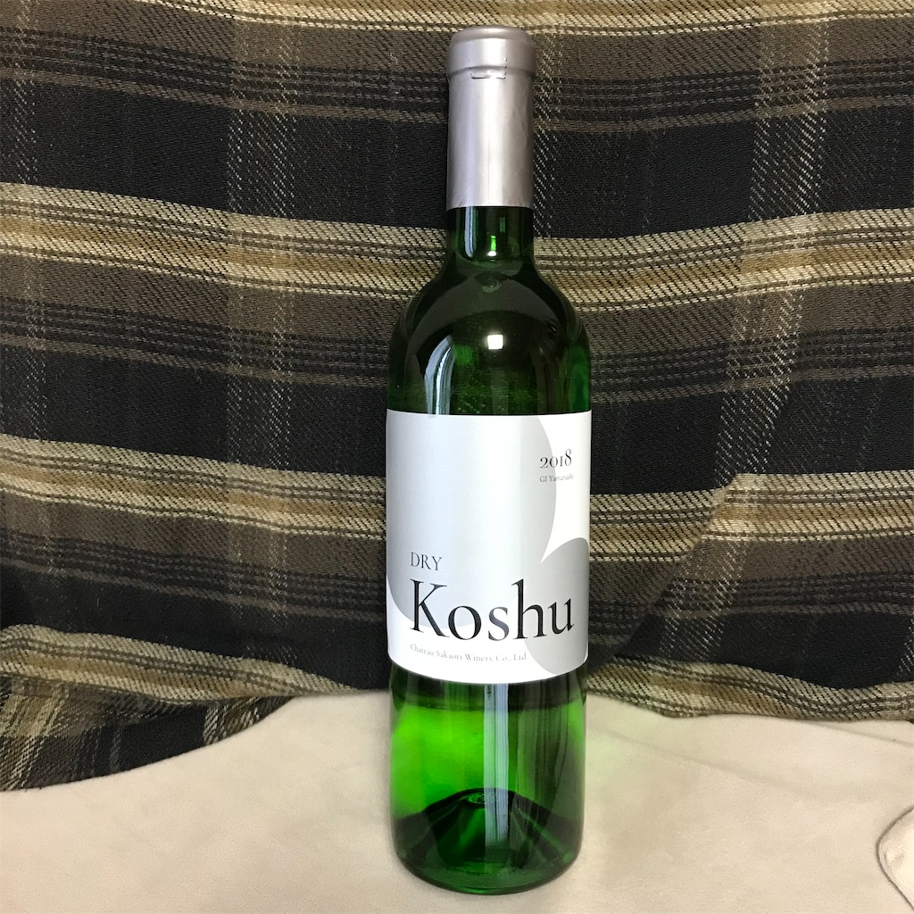 f:id:koshikakeol:20200410175947j:image