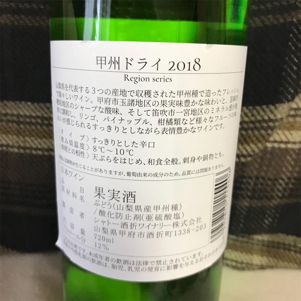 f:id:koshikakeol:20200410180014j:image