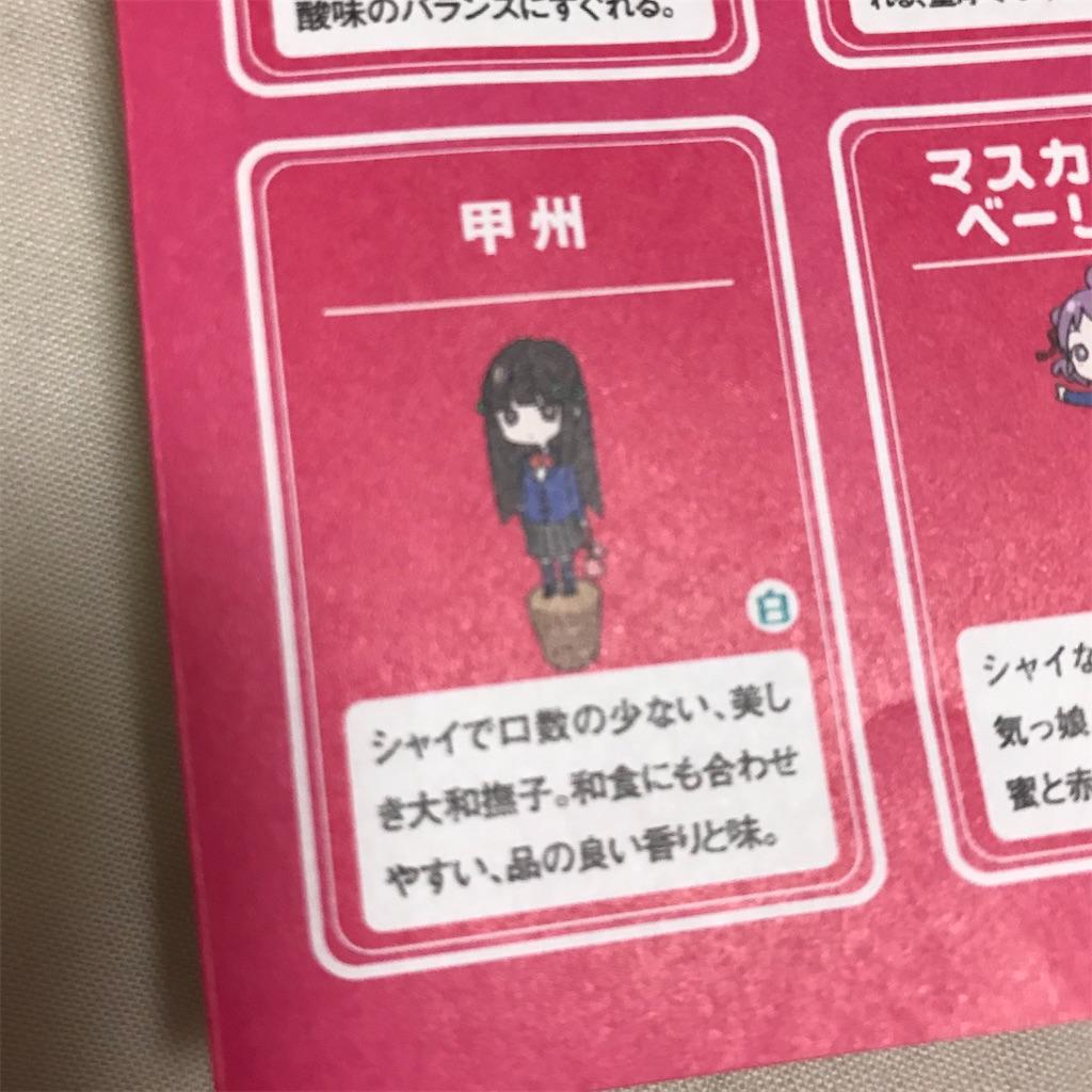 f:id:koshikakeol:20200412175916j:image