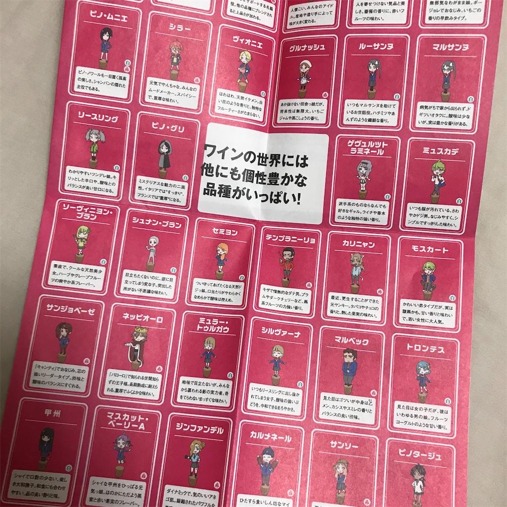 f:id:koshikakeol:20200412175920j:image