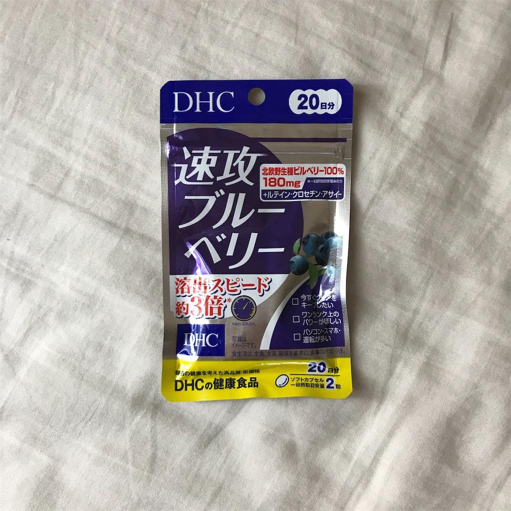 f:id:koshikakeol:20200416074802j:image