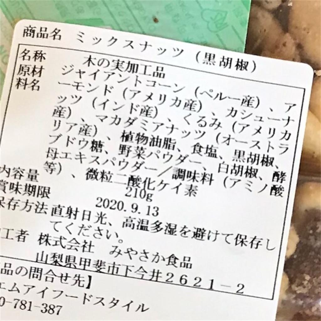 f:id:koshikakeol:20200423143413j:image