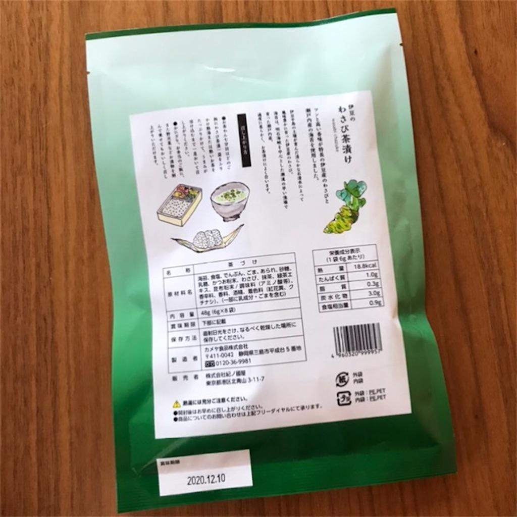 f:id:koshikakeol:20200423144106j:image