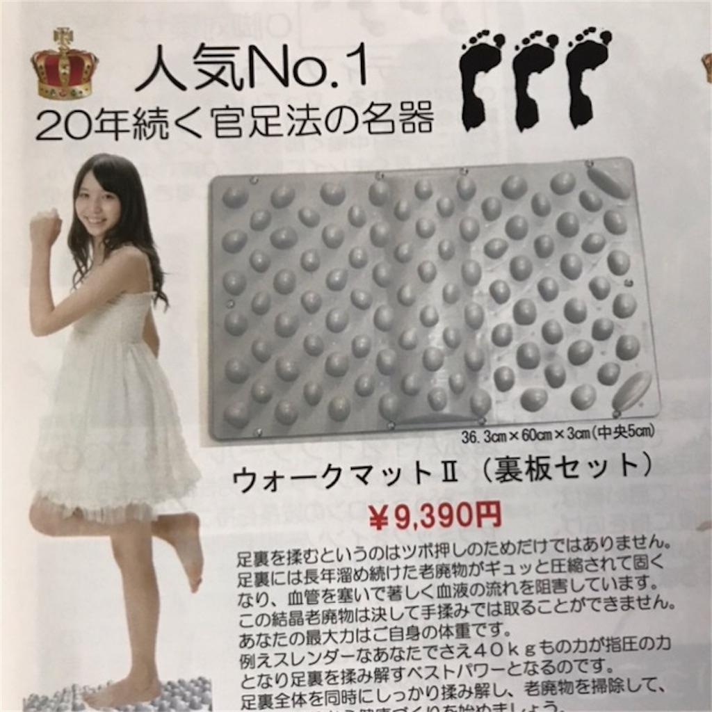 f:id:koshikakeol:20200425185842j:image