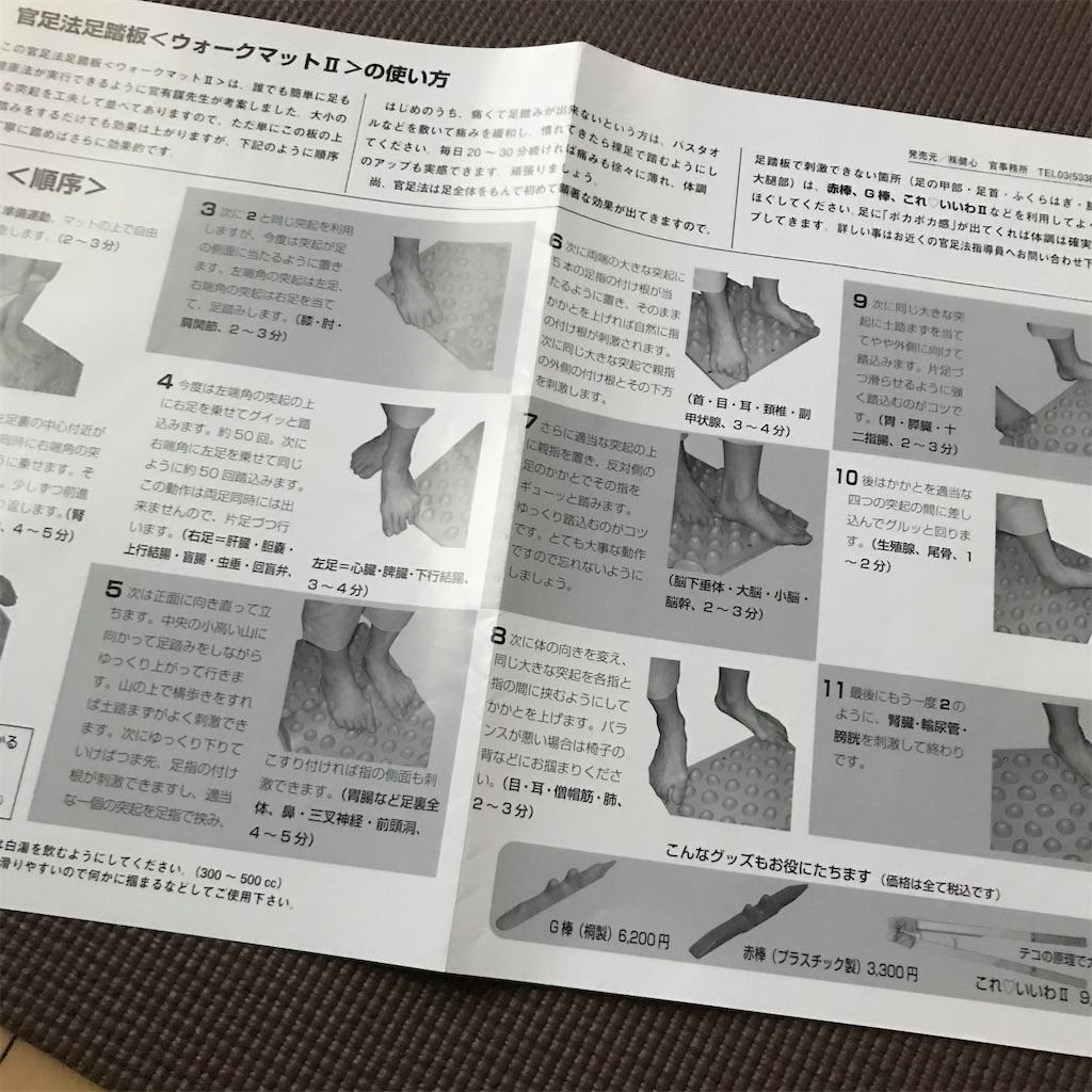 f:id:koshikakeol:20200425185950j:image