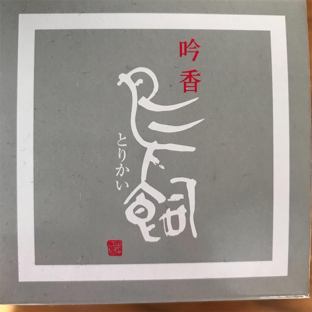 f:id:koshikakeol:20200509130708j:image