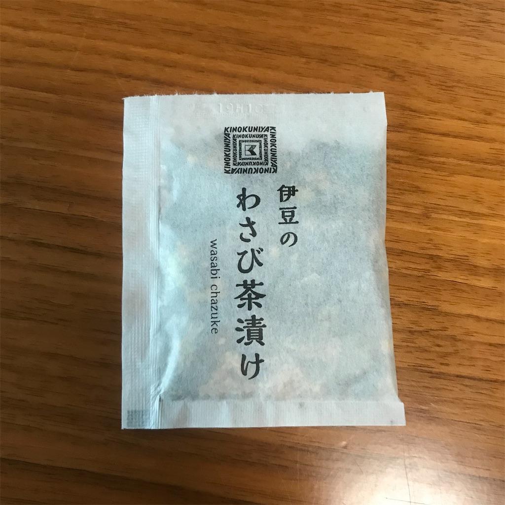 f:id:koshikakeol:20200516124939j:image