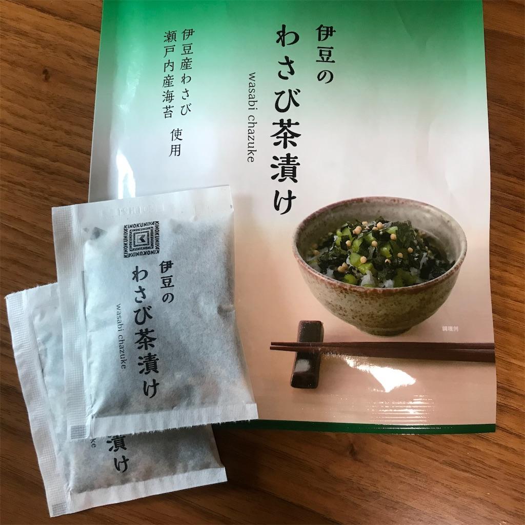 f:id:koshikakeol:20200516125016j:image