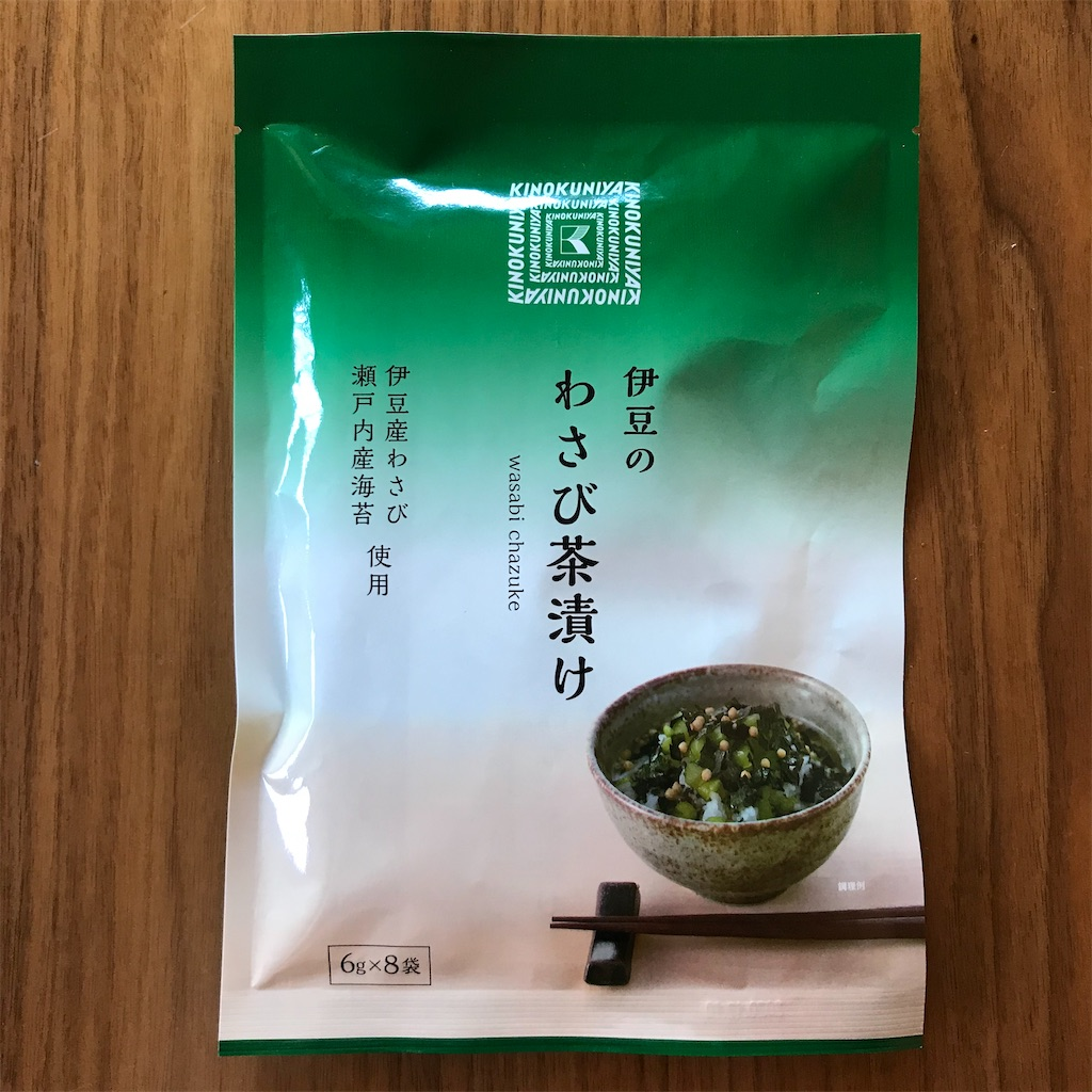 f:id:koshikakeol:20200516125037j:image