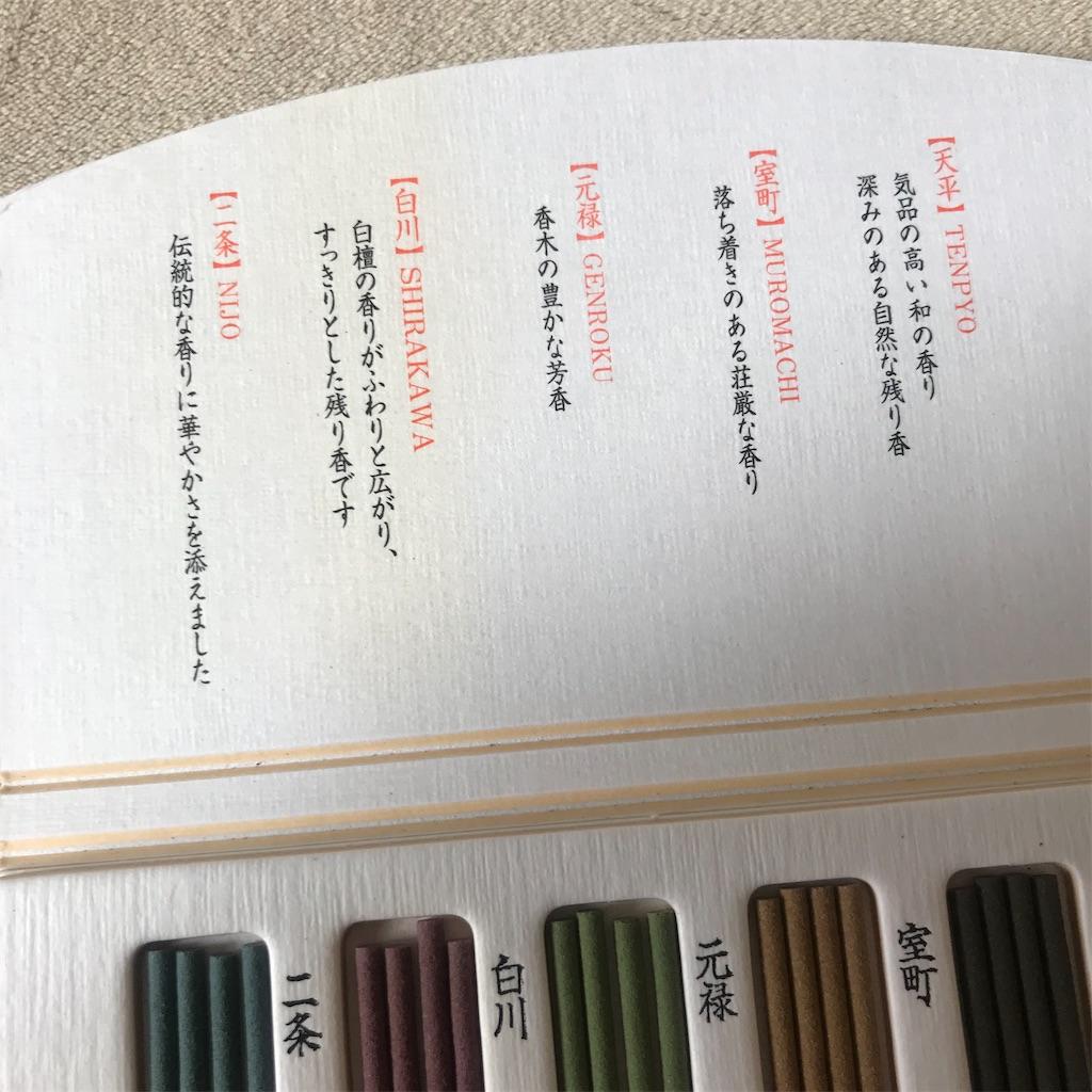 f:id:koshikakeol:20200517095308j:image