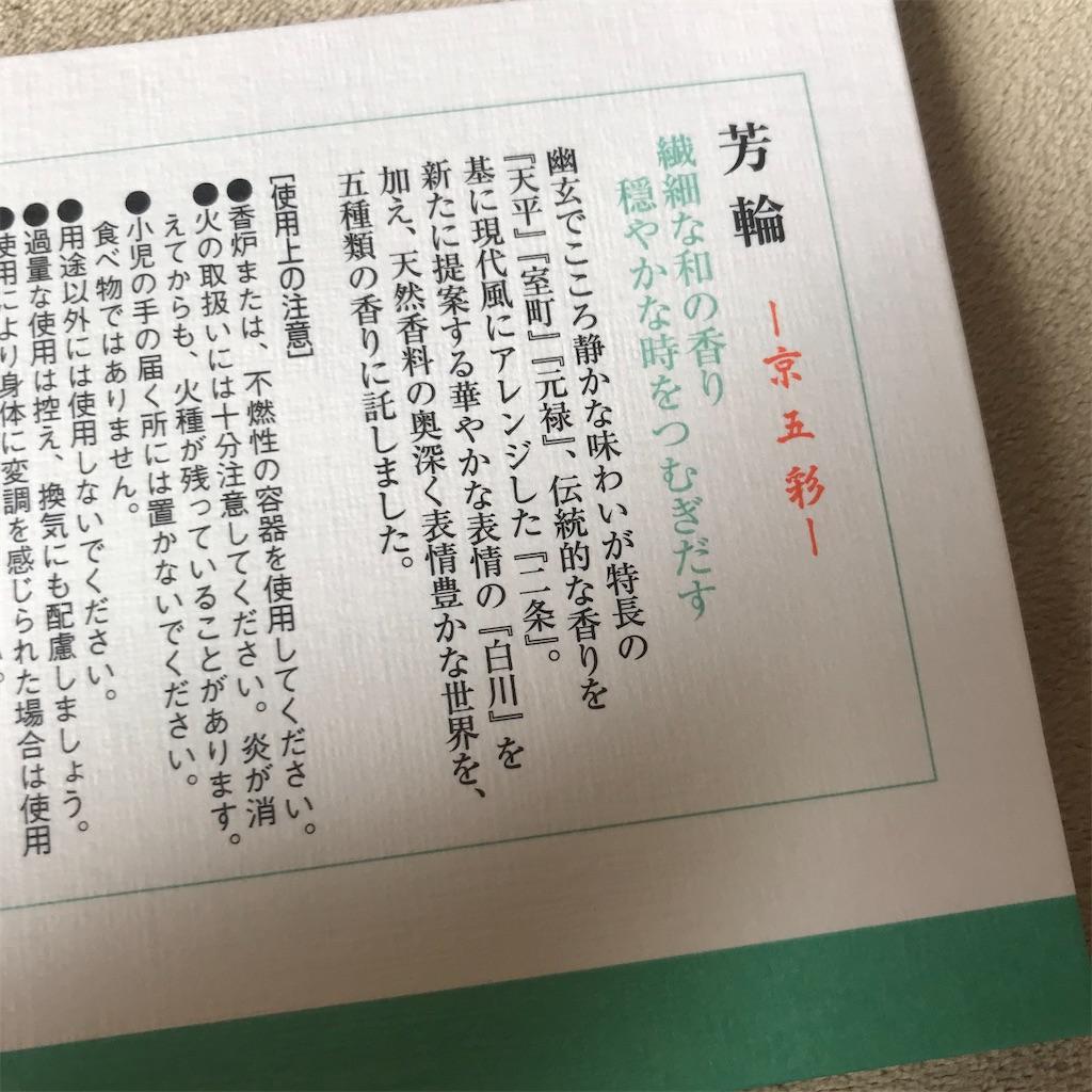 f:id:koshikakeol:20200517095327j:image