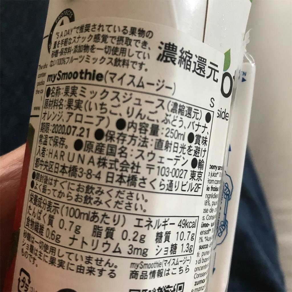 f:id:koshikakeol:20200517151559j:image