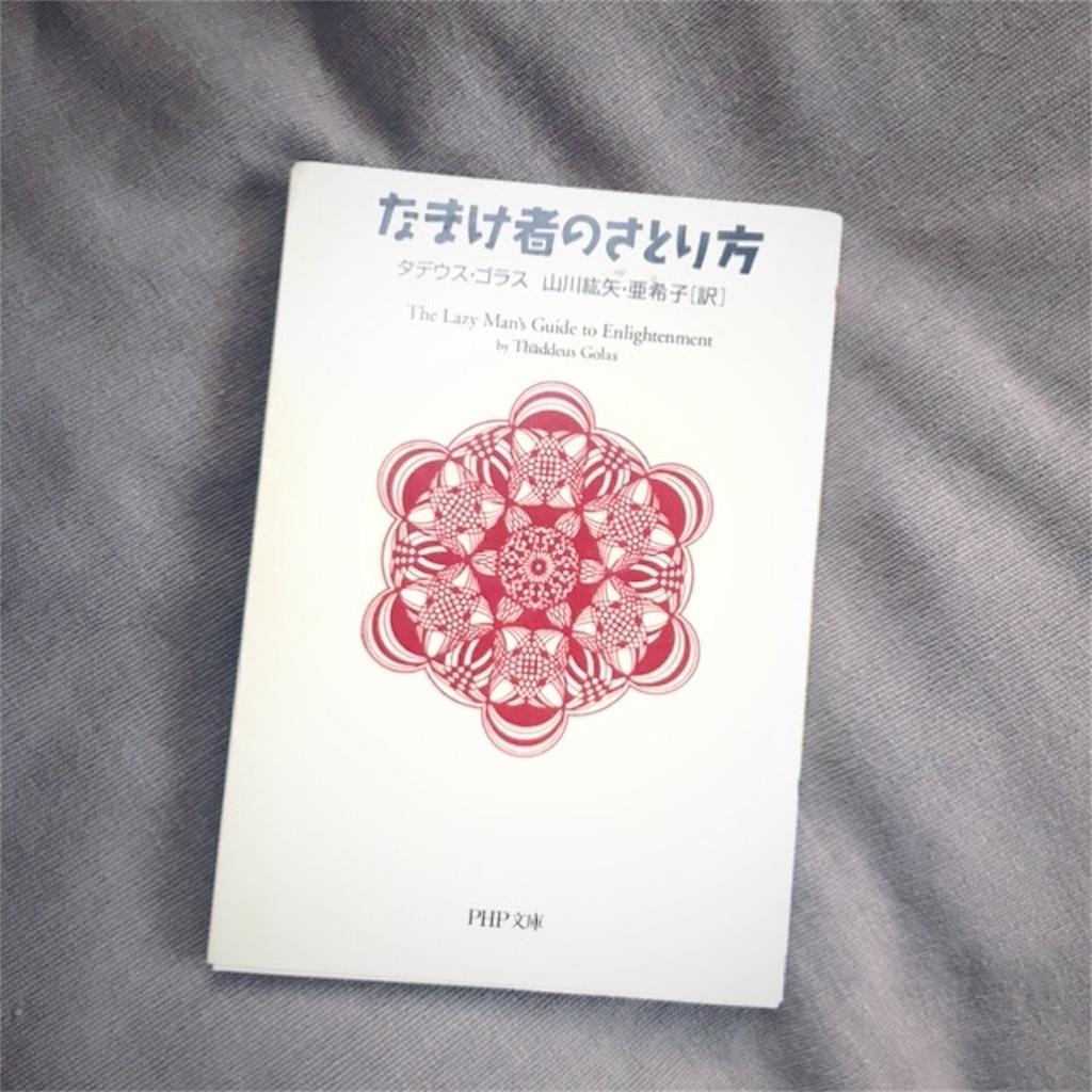 f:id:koshikakeol:20200519092959j:image