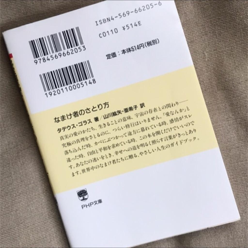 f:id:koshikakeol:20200519093031j:image