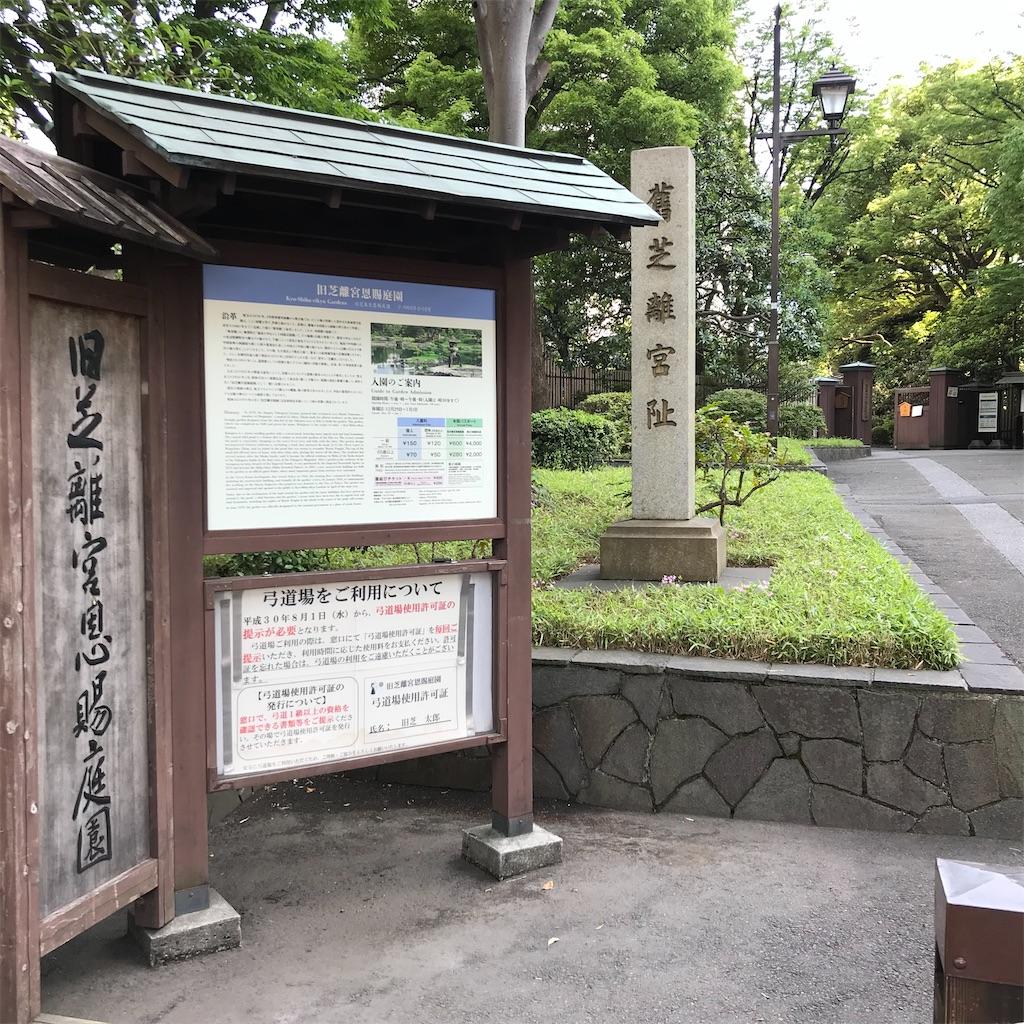 f:id:koshikakeol:20200607174043j:image