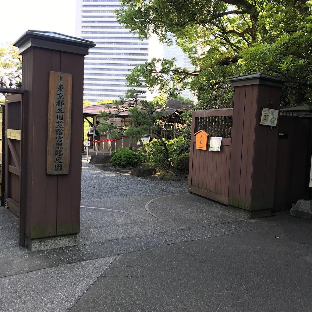 f:id:koshikakeol:20200607174047j:image