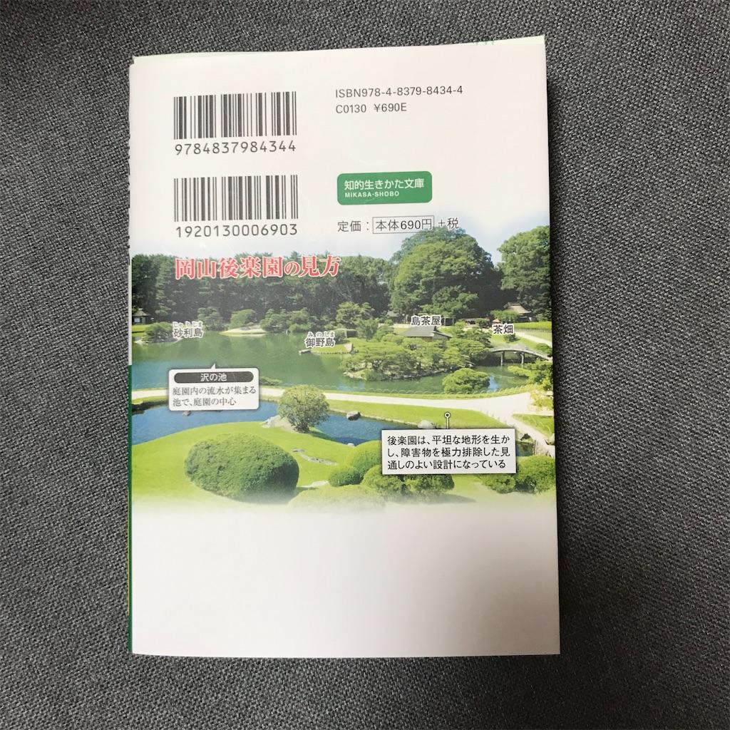 f:id:koshikakeol:20200607174549j:image