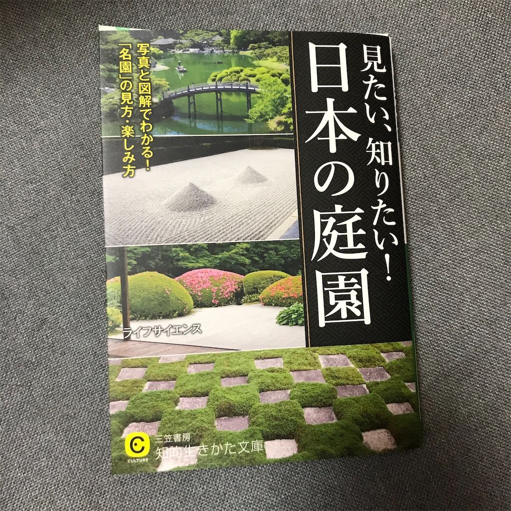 f:id:koshikakeol:20200607174554j:image