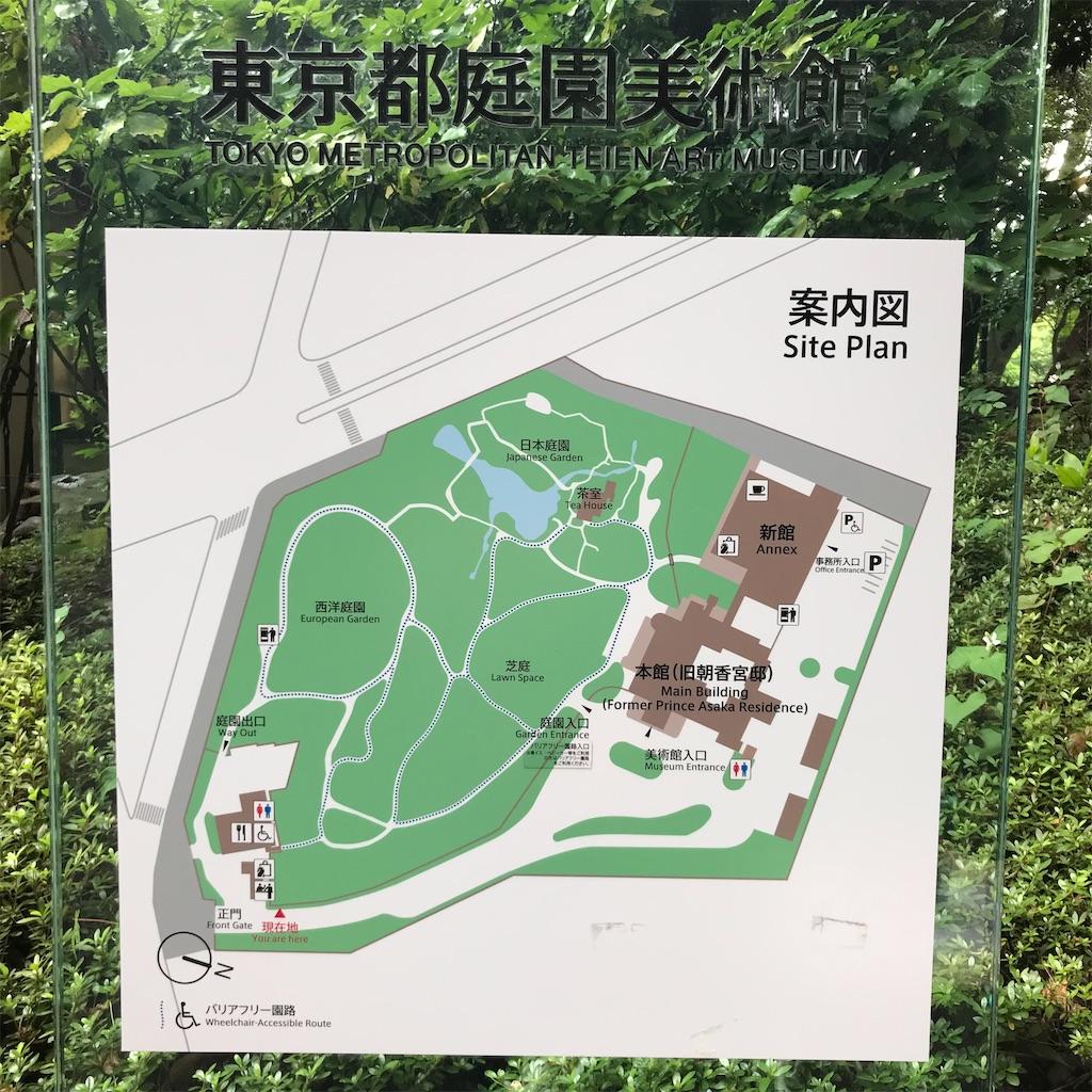 f:id:koshikakeol:20200613125841j:image