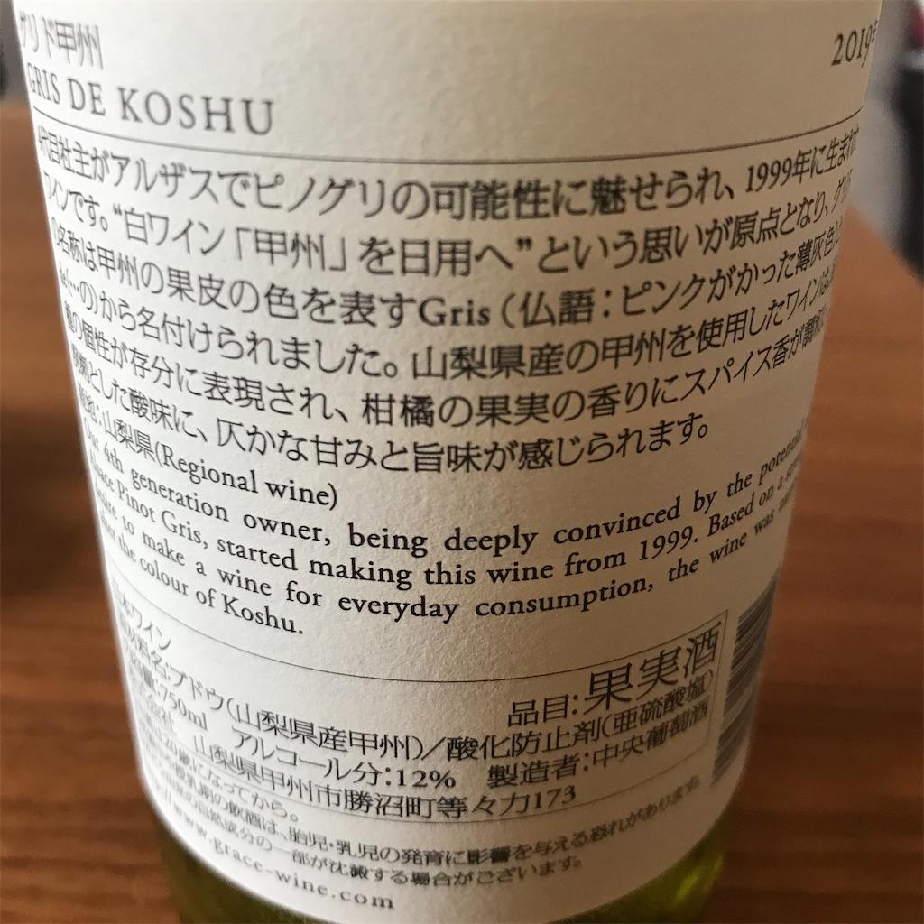 f:id:koshikakeol:20200618173139j:image