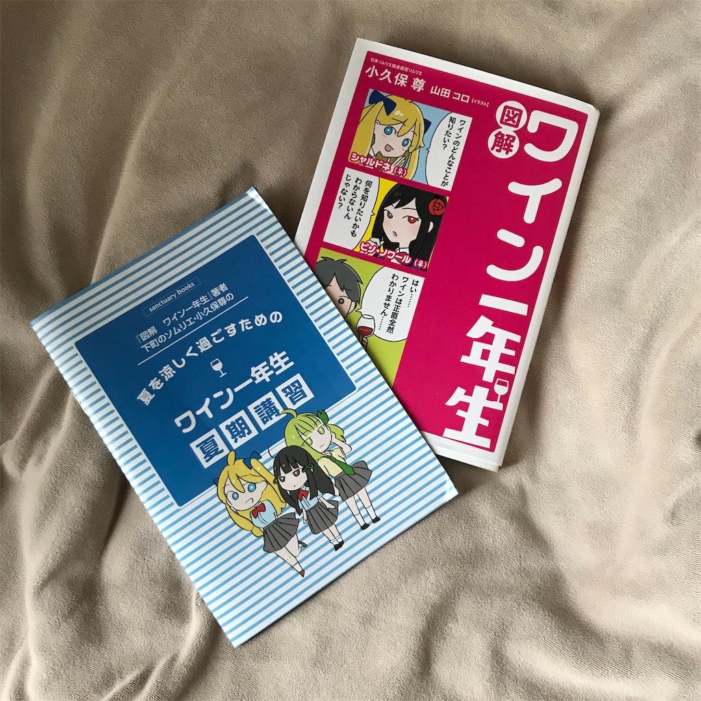 f:id:koshikakeol:20200618173301j:image