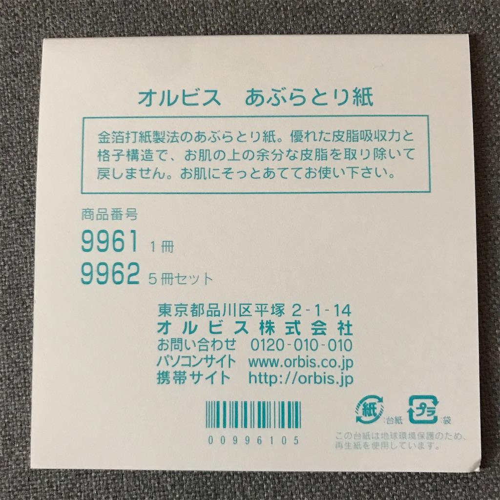f:id:koshikakeol:20200622141207j:image